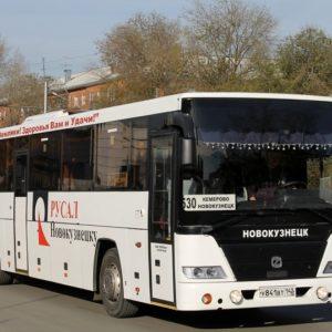Заказные автобусные перевозки